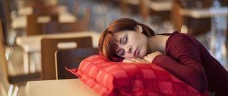 6 широко распространённых мифов о сне