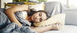 Ночные пробуждения: как снова уснуть?